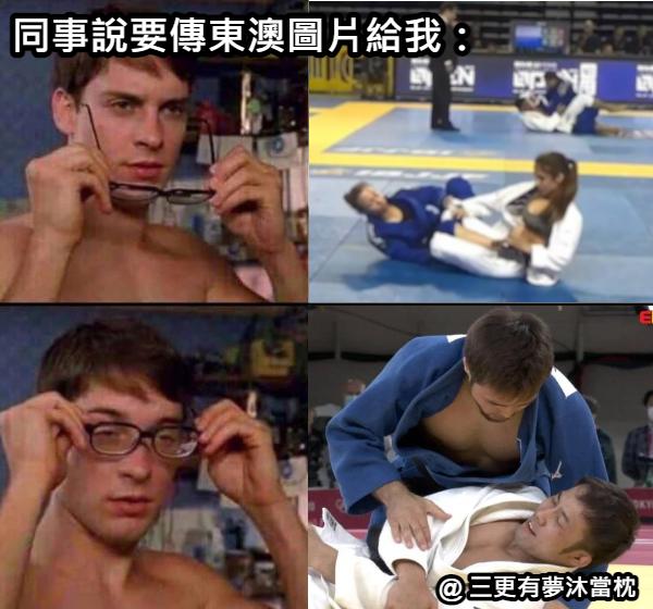我流梗圖之東京奧運