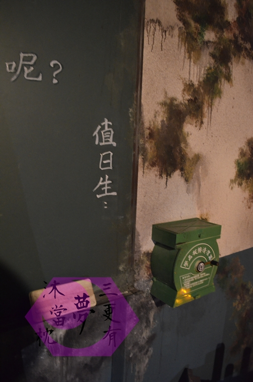 丑時三刻新竹版遊戲場景側拍